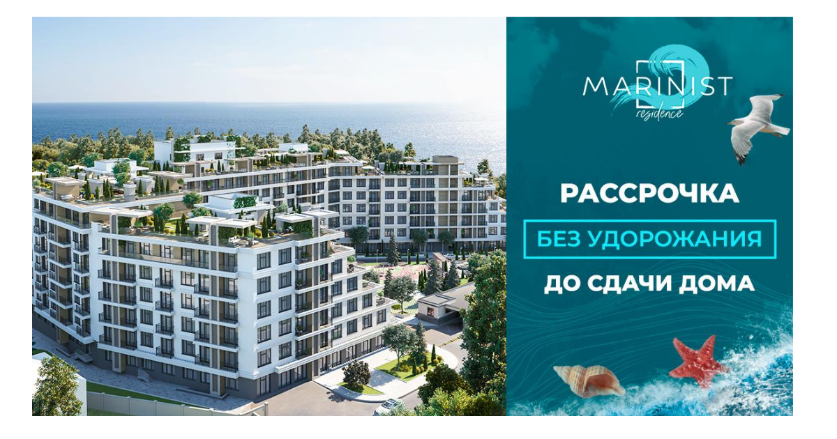 News Installments at MARINIST on terms of purchase with 100% payment!, photo