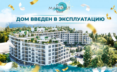 News MARINIST residence has been commissioned!, photo
